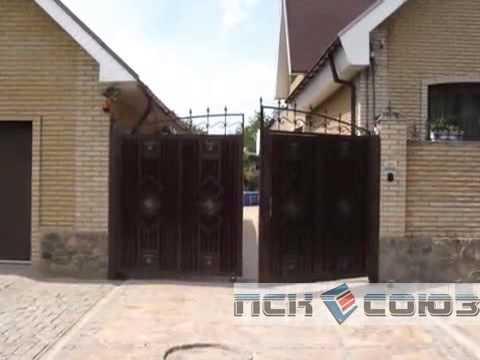 Распашные автоматические ворота - пример работы
