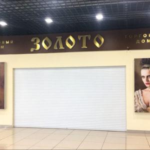 Рольставни для защиты витрин торговых павильонов. Хабаровск